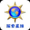 探索星球理财app手机版下载 v1.0