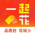 一起花商城app官方手机版下载 v1.00.01