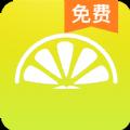 柠檬免费小说app手机版下载 v1.1.0