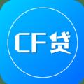 CF贷官方app手机版下载 v2.0