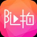 随拍app官方手机版下载 v1.0.0.4