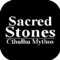 圣石sacred stone安卓版官方下载 v3.1.0