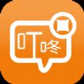 叮咚速贷官方app手机版下载 v1.0.0.1