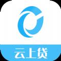 云上贷app官方手机版下载 v1.0.0