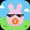 佩奇帮贷款app手机版下载 v1.1.1