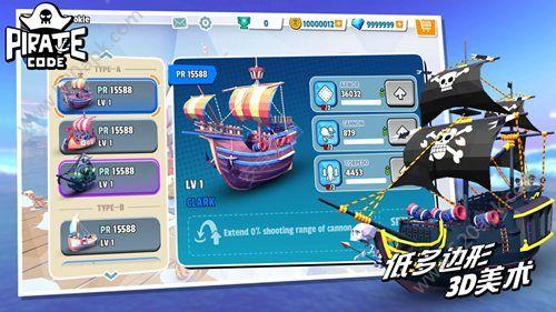 海盗法则要怎么玩?海盗法则玩法技巧