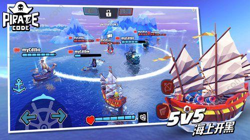 海盗法则攻略大全 Pirate Code新手少走弯路必看攻略[多图]图片4