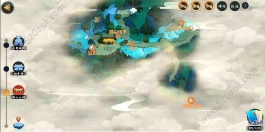 剑网3指尖江湖稻山山涧宝箱在什么位置?稻山山涧宝箱位置一览[多图]图片1