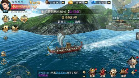 航海与家园好玩吗?航海与家园试玩评测[多图]图片2