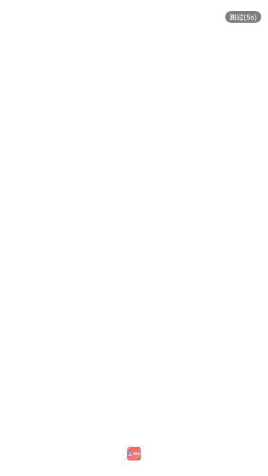 灵灵发贷款入口app手机版下载图片3