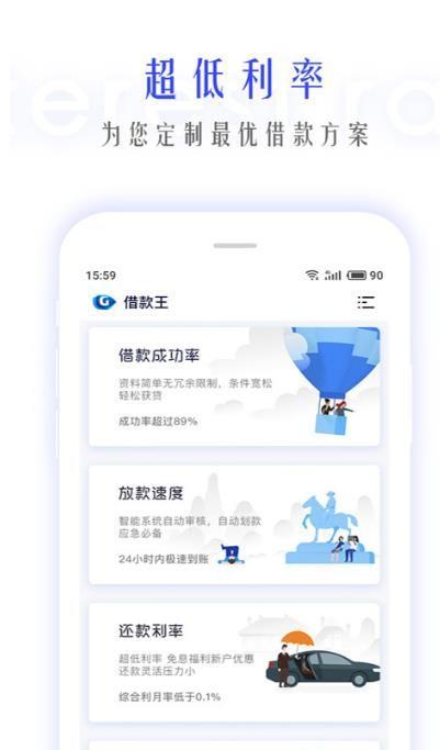 24自助贷系列app官方手机版下载图片1