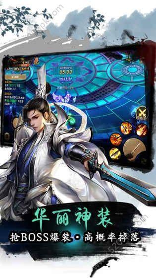 剑来斩仙56net必赢客户端官方下载必赢亚洲56.net手机版版图片1