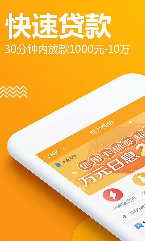 畅玖花借款app官方手机版下载图1: