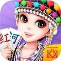 红河棋牌西元必赢亚洲56.net手机版版