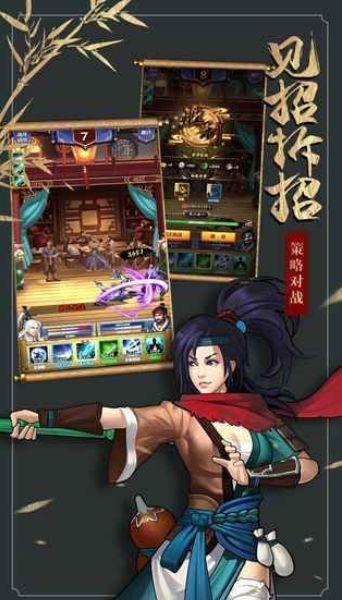 少侠快出招56net必赢客户端官网必赢亚洲56.net手机版版图片2