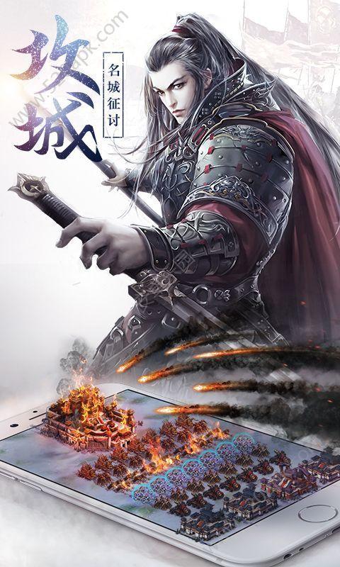 汉武王朝官方网站下载正版56net必赢客户端  v1.0.0.5270图1
