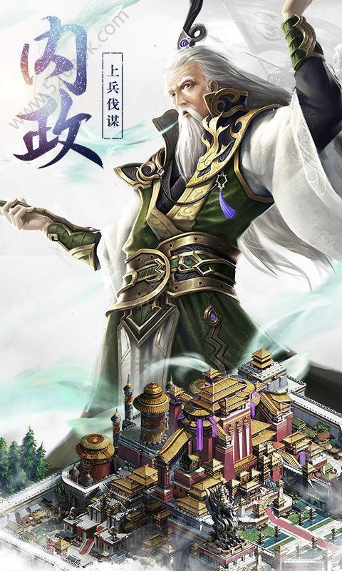 汉武王朝官方网站下载正版56net必赢客户端图片1