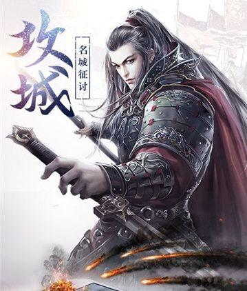 汉武王朝官方网站下载正版56net必赢客户端图片2