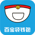 百宝袋钱包app