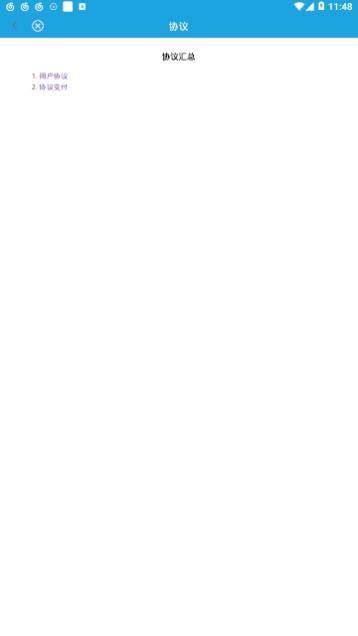 百宝袋钱包app官方手机版下载  v1.0.1图3