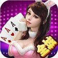 全城棋牌游戏手机版下载 v1.0