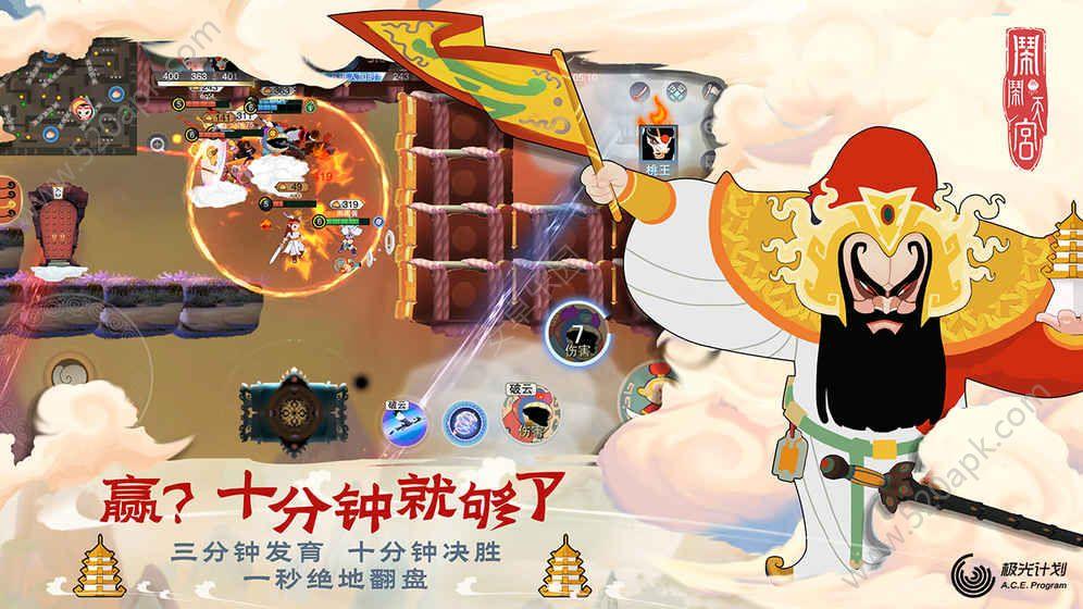 闹闹天宫官方网站正版必赢亚洲56.net图片2