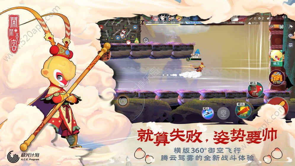 闹闹天宫官方网站正版必赢亚洲56.net图1: