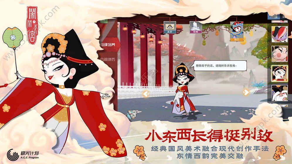 闹闹天宫官方网站正版必赢亚洲56.net图3: