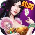 龙游棋牌游戏下载安卓版 v1.0