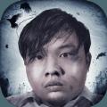 迷雾逃生手机必赢亚洲56.net官方必赢亚洲56.net手机版版 v1.0