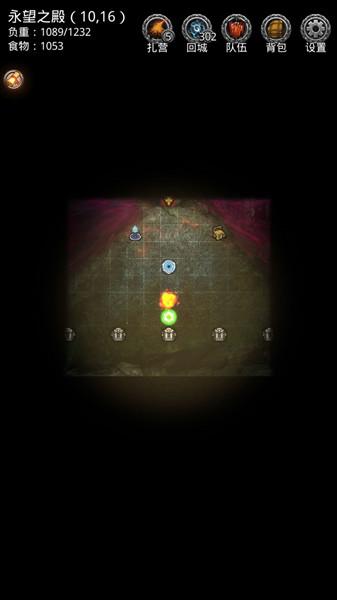 地下城堡2黑暗觉醒图18怎么进入£¿图18进入攻略[多图]