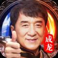 龙叔传奇官网版