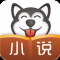 七哈小说官方app手机版下载 v1.0.0