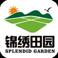 锦绣田园官方app手机版下载 v1.0