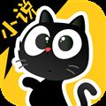花溪小说官方app手机版下载 v1.0.5