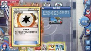 口袋对决评测 经典IP全新卡牌手游图片4