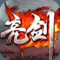 亮剑之李云龙传官网版