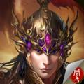 江东英豪传游戏官方手机版 v1.57