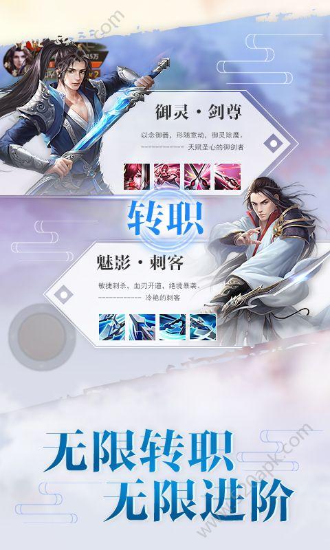 遮天斗皇手游官网版  v1.0图1
