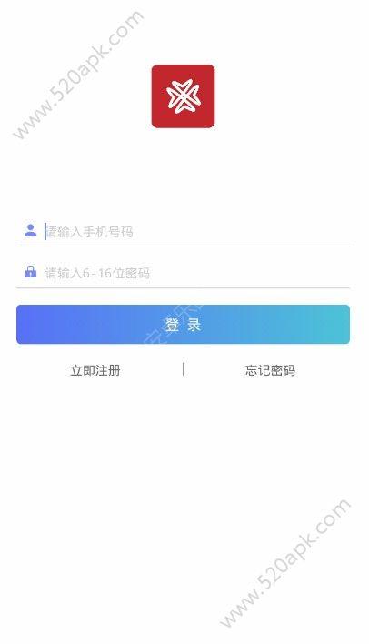 呼啦圈贷款官方app手机版下载  v1.0.21图2
