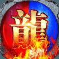 乱世2.0手游官方下载最新版 v1.20190123