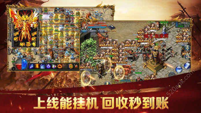 腾讯蓝月传奇官方下载正版手游图1: