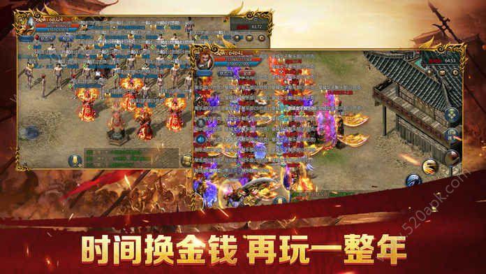 腾讯蓝月传奇官方下载正版手游图片1