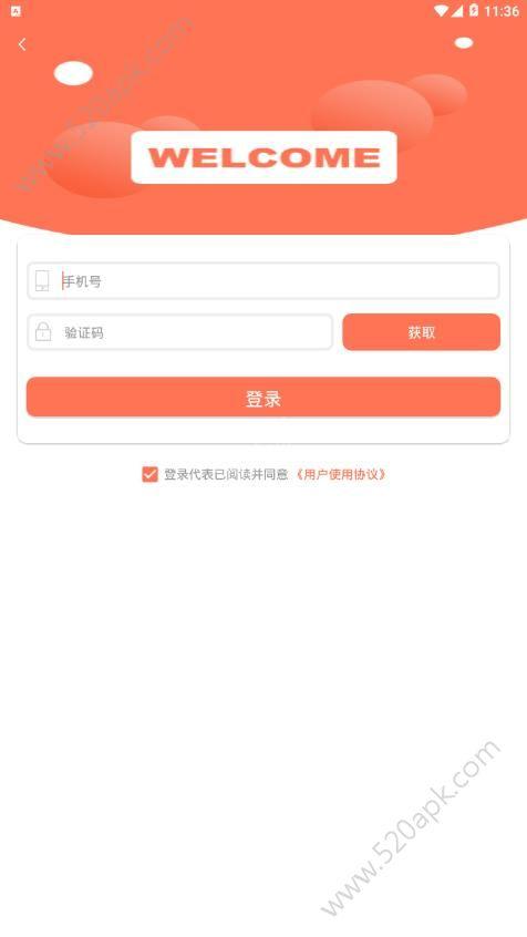 猪崽钱包贷款app手机版下载图片4