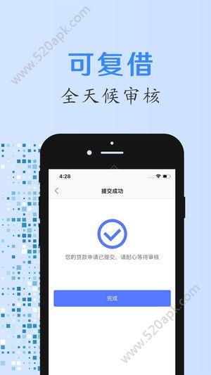 万汇贷款app图2