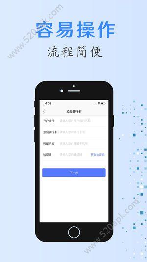 万汇贷款app图3