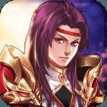 龙狼三国安卓游戏官网版 v1.0