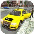 出租车真实模拟游戏