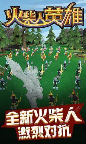火柴人英雄游戏图2
