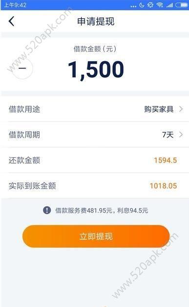 袋鼠借贷app官方手机版下载图1: